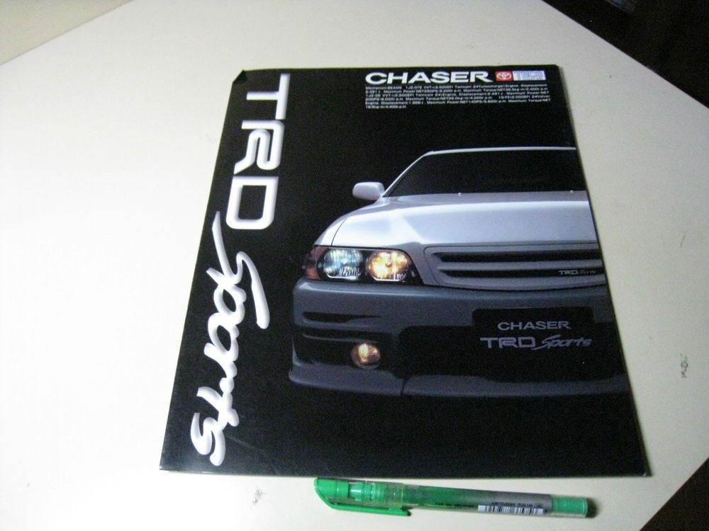 Toyota Chaser Trd Sports Anese Brochure 1997 04 Jzx100 Gx100 1jz Gte