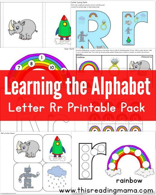 Kitchen Poster Food As Alphabet With Food Name: FREE Letter R Printable Pack