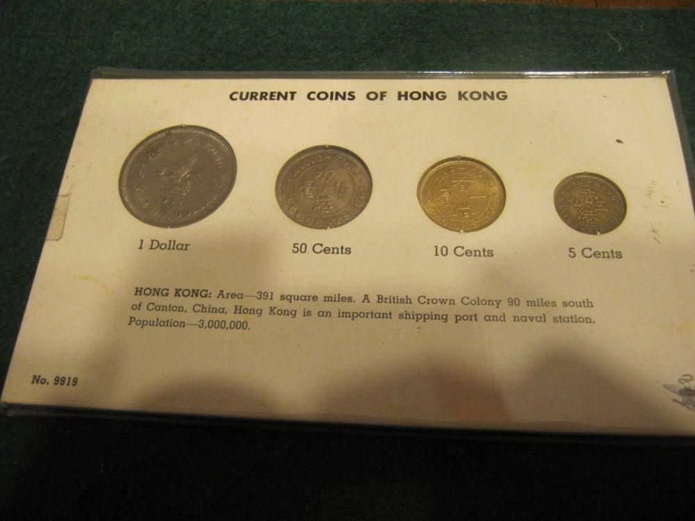 Hong Kong Coin Set 1960 61 4 Coins In A Rare Holder 5 10 50 C 1