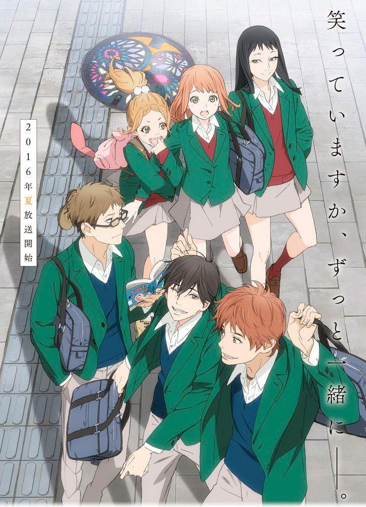 anthem of the heart manga ending