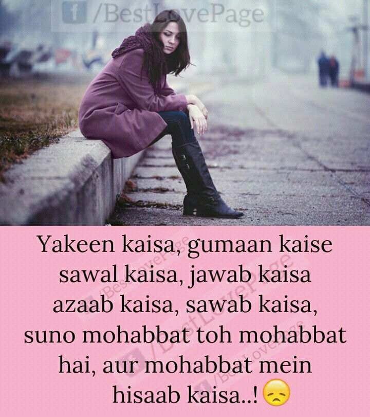 Awwwn ... Sweet :) | Love...Ishq...And ...Muhabbat | Pinterest ...