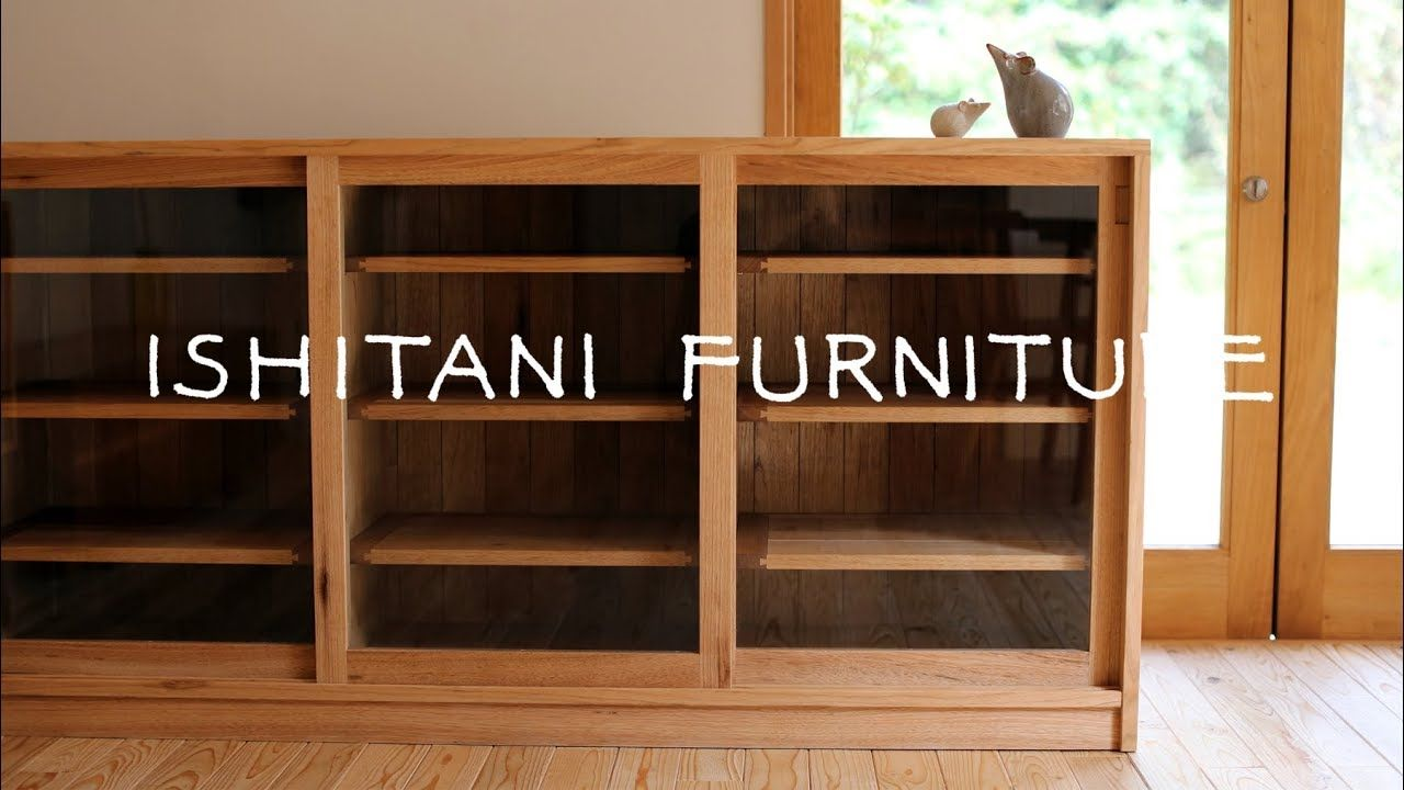 ISHITANI Making   a cupboard with glass sliding doors   & ISHITANI Making