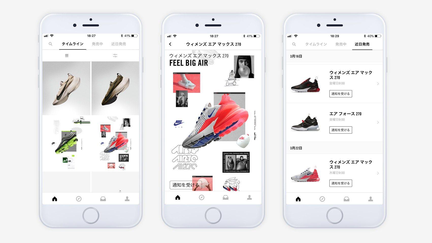 Nike Launching SNKRS App in Japan Sneaker