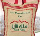 افضل انواع ارز مزه من ملك الارز Desserts Cake Food