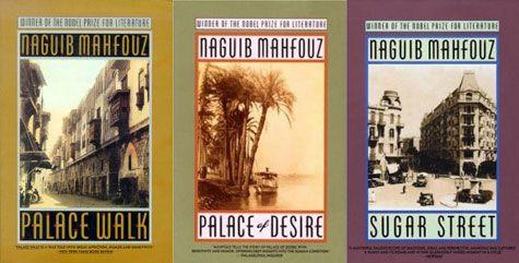 1956 naguib mahfouz cairo trilogy history 1950s pinterest the cairo trilogy palace walk palace of desire sugar street naguib mahfouz fandeluxe Gallery