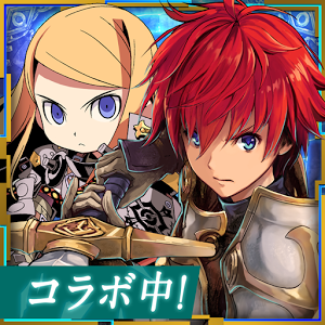 誰ガ為のアルケミスト 3.1.0 Apk Full Download Android game apps