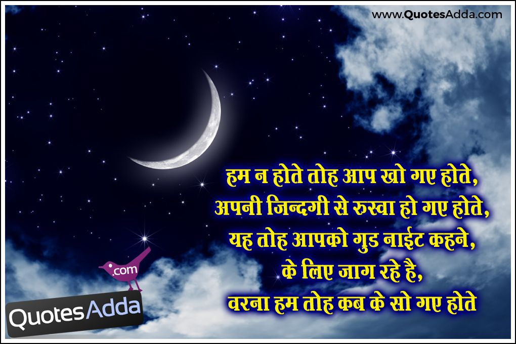 Good Night Sister Whatsapp Latest Images Good Motivated Thoughts