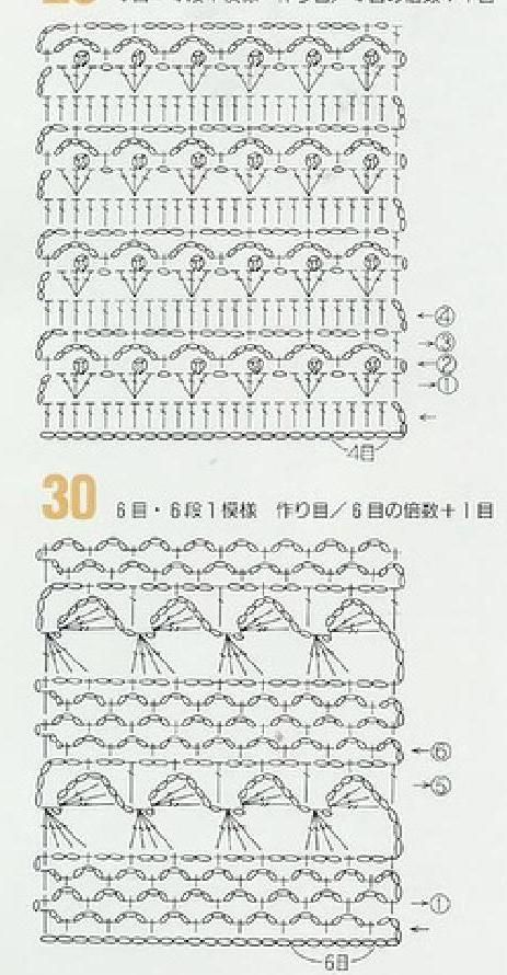 ClippedOnIssuu from 262 crochet patterns | blusas en crochet ...