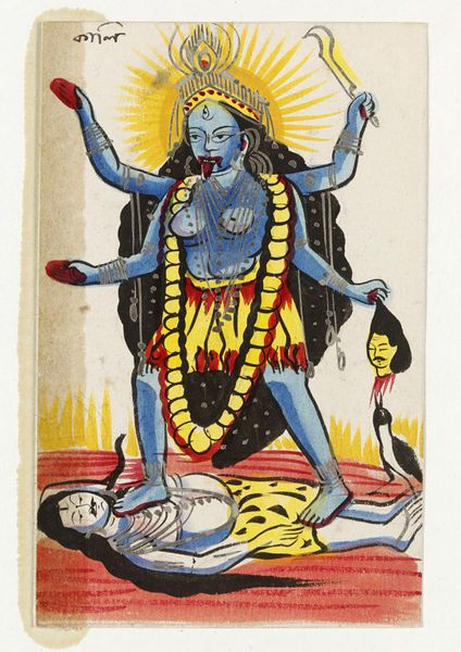 Kali and Shiva...