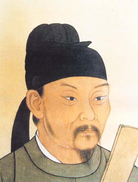 Du Fu biography