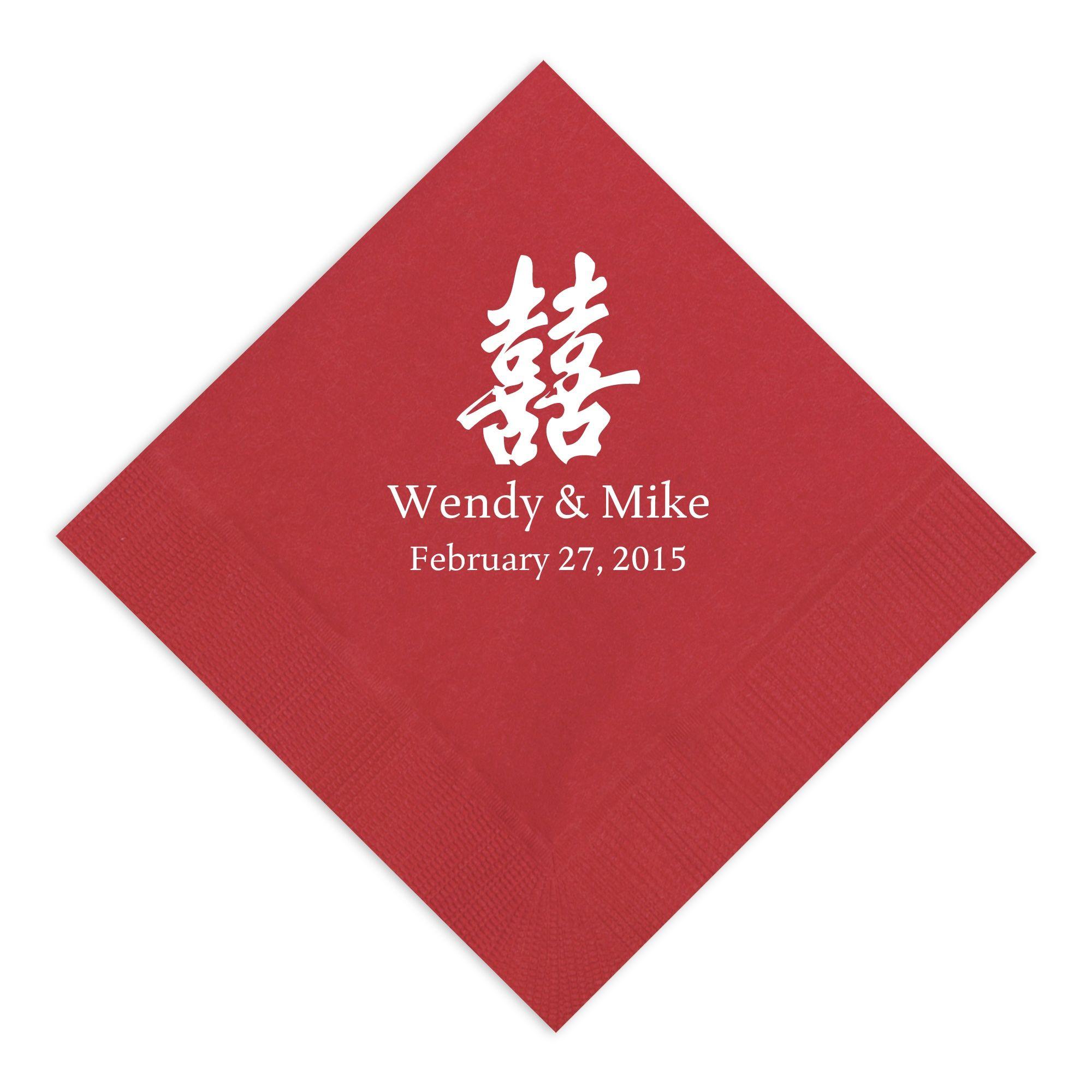 Double Happiness Napkin | #exclusivelyweddings | Chinese Wedding ...