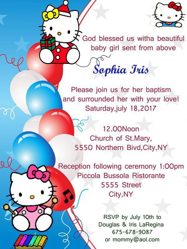 Hello Kitty Baptism Invitation Template Hello Kitty Invitations Hello Kitty Birthday Invitations Bday Invitations