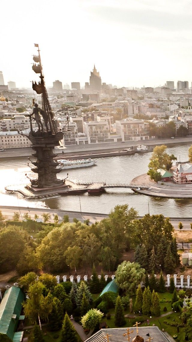 Moscow. Cannot wait to visit this city in a few short weeks!