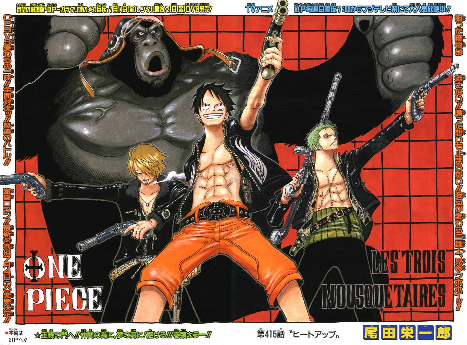 đọc Truyện Scan Onepiece Collection Chap 3 Tv Tren Di động Hoặc Tren Mobile Smartphone Iphone Tại đay One Piece Images One Piece Chapter One Piece Manga