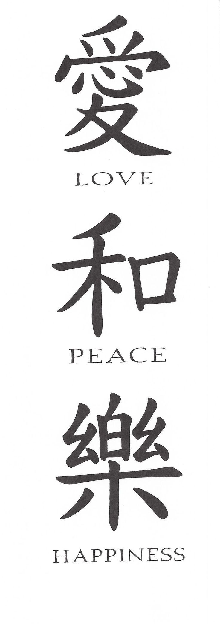 Love Peace And Happiness In Japanese Writing Google Search