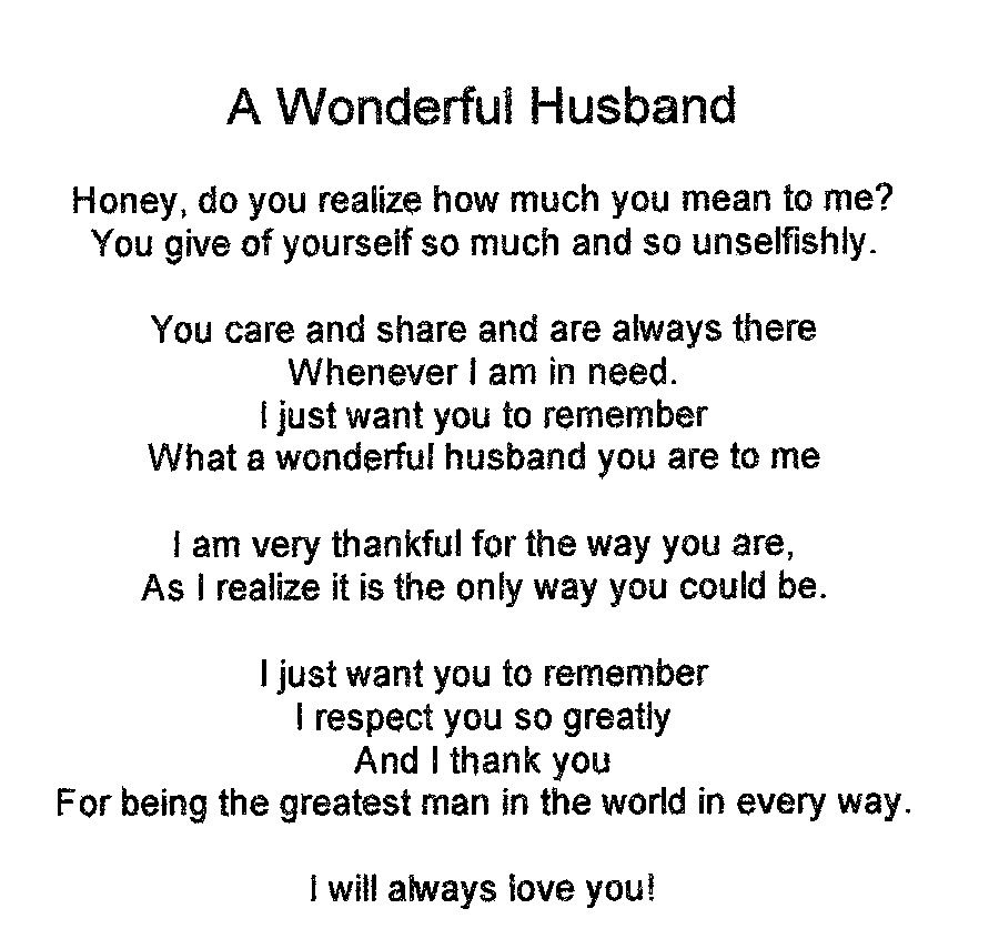 I Love My Husband So Much Poem