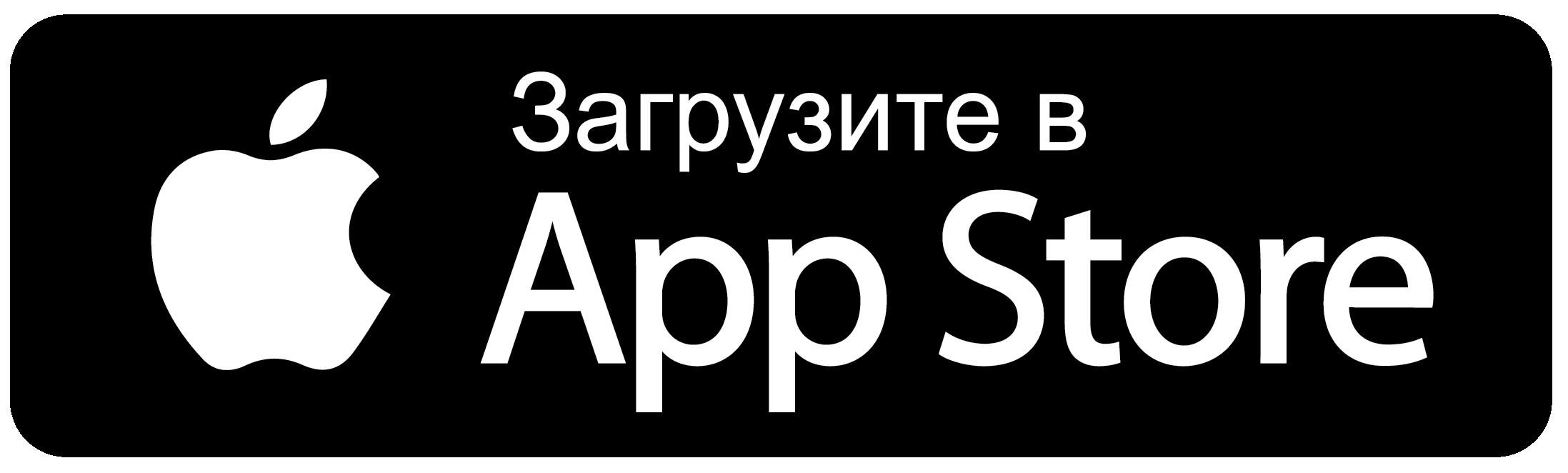 Загрузите приложение НашУправдом в App Store Приложения
