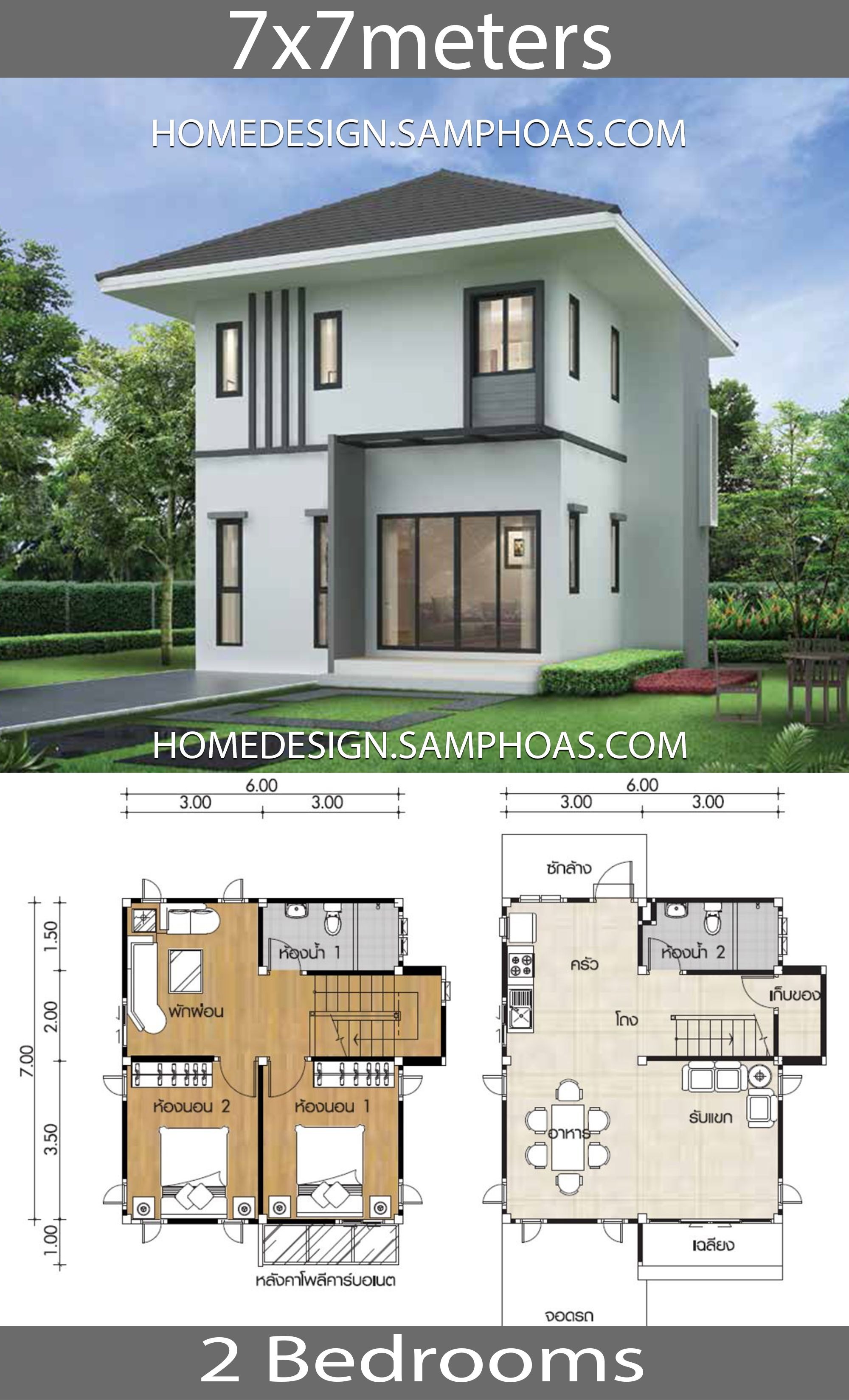 20 House Design With Layout Plans You Wish To See House Plans 3d Home Design Plans Small House Design Plans Small House Design