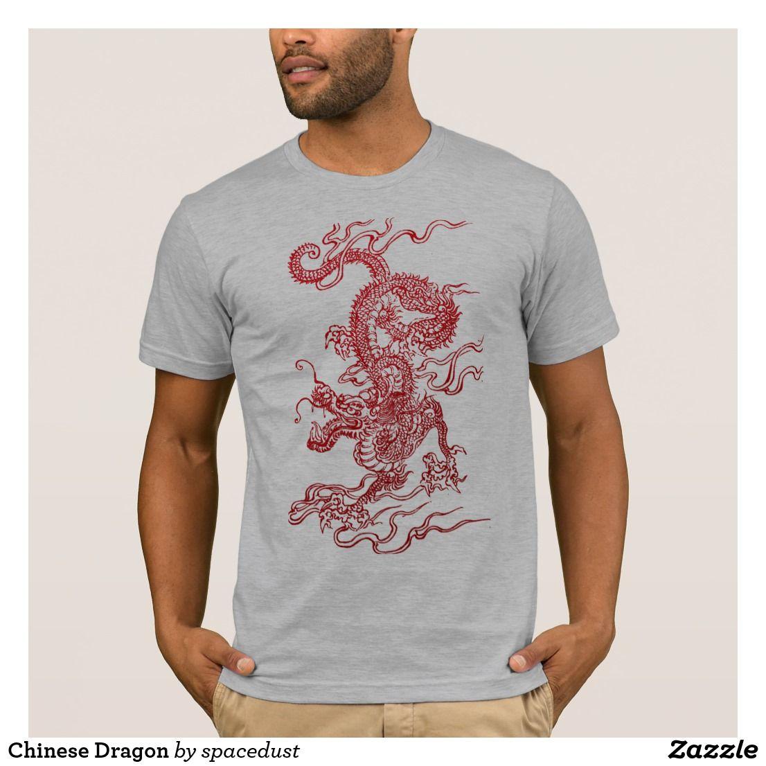 chinese 'hopping' vampire | Tumblr  |Chinese Dragon Vampire
