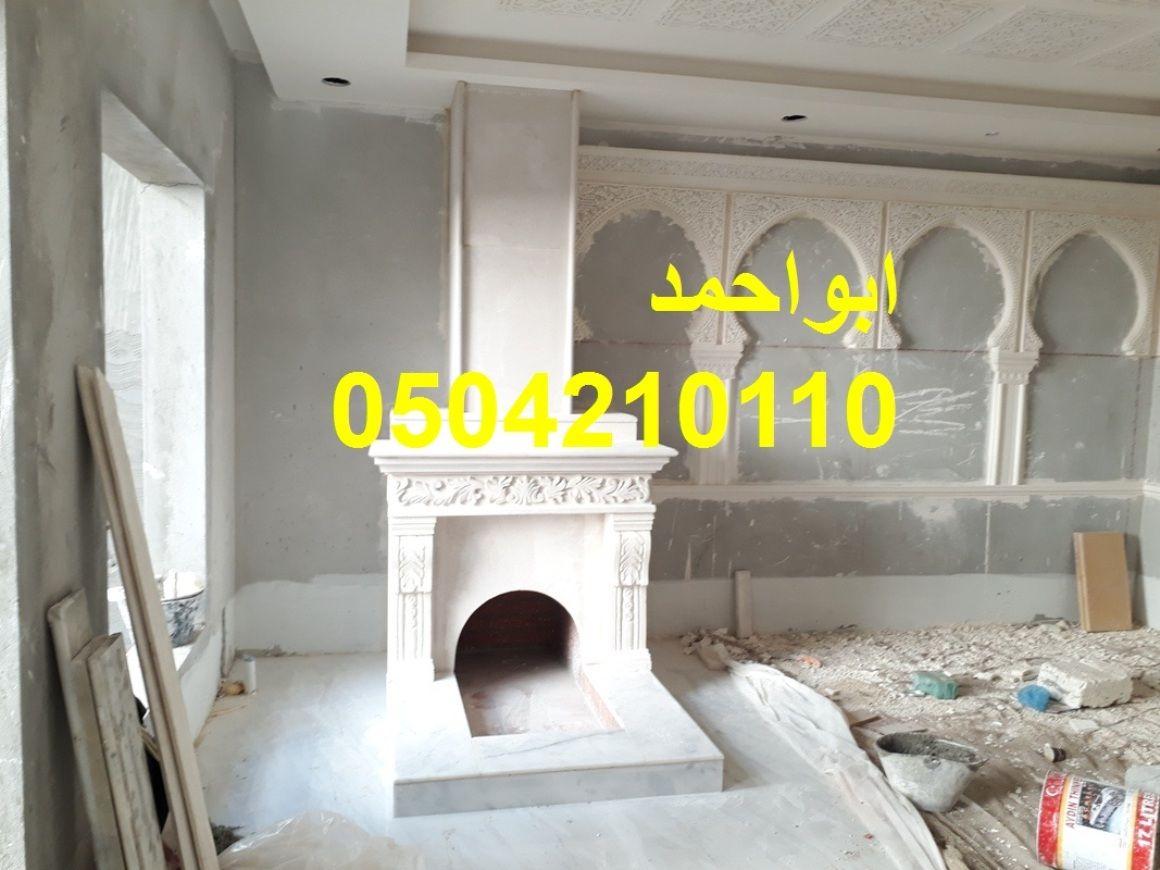 صور ديكورات حلوه حديثه مشبات صورمشبات ديكورات مشبات صور مشبات حديثه موقد لنار بل سعودية اشكال حديثه Village House Design Civil Engineering Design Home Decor