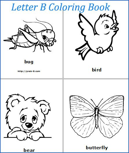 Spring theme alphabet letters worksheets, free printable preschool - new dltk coloring pages alphabet