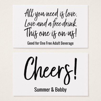 All You Need is Love And a Free Drink Tickets - script gifts