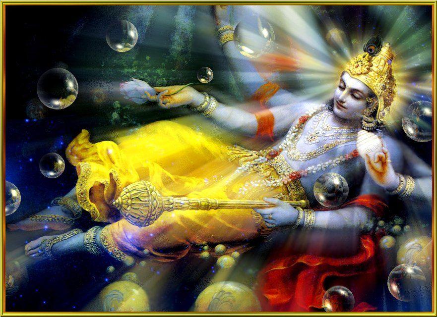 Quantum Soul - Shiva / Rising Sun
