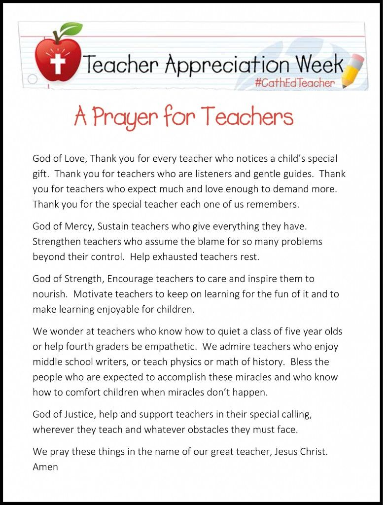 National Day Of Prayer A Prayer For Teachers Teacher Prayer School Prayer Catholic School Teacher