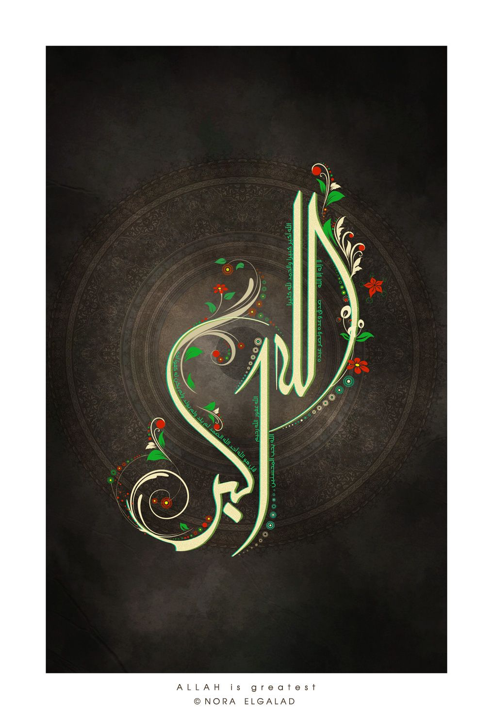 Allahu Akbar arabic Islamic art calligraphy, Islamic