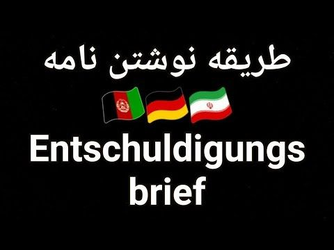 Brief Schreiben B1 Telc B1 نامه Youtube Prüfung Briefe Youtube