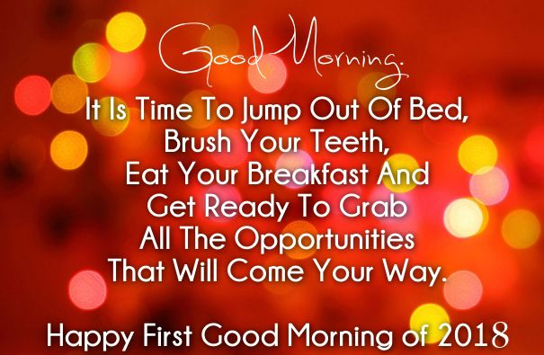 good morning new year quotes 2018
