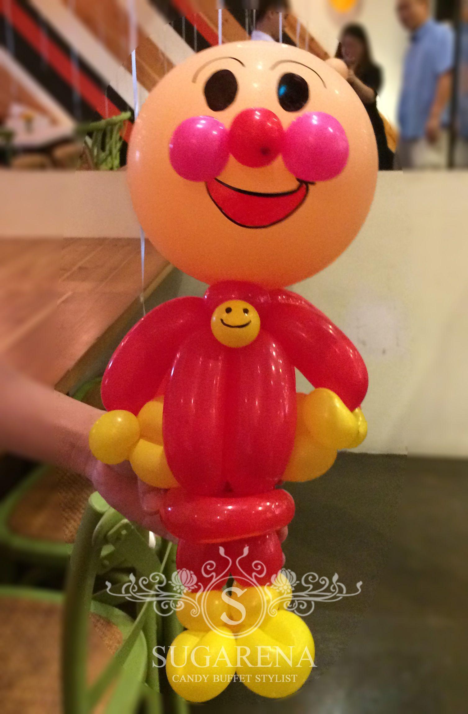 Anpanman sculpted balloon Balloons, Kids party, Crafts