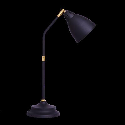 Bordslampa Aston - Heminredning - Hemtextil - Hemtex ... : bordslampa sovrum : Sovrum