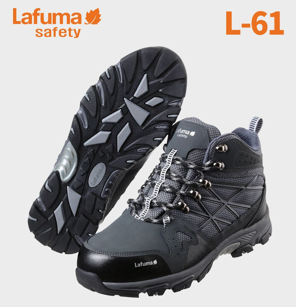 Lafuma Brand New Safety Shoes Boots L