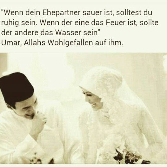 islam sprüche ehe