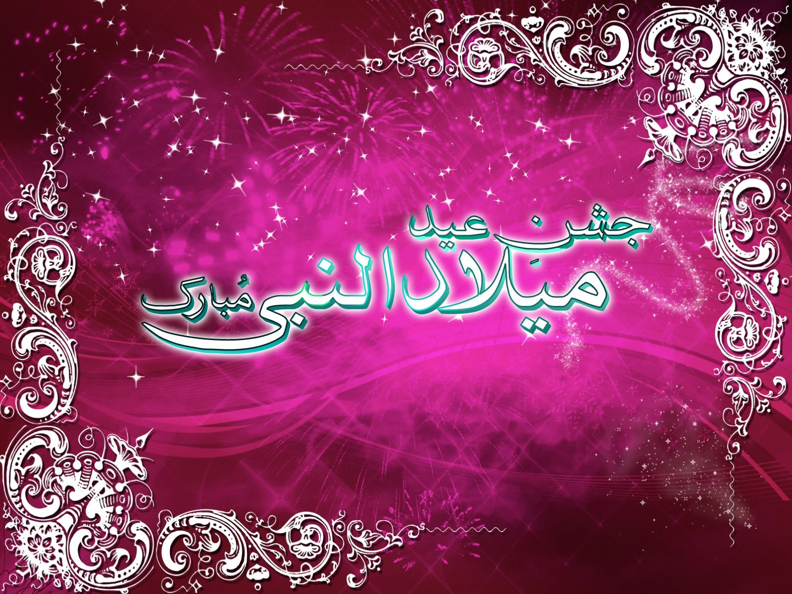 Download Milad Eid Al-Fitr Greeting - 744585f93c8e9df45abd63dcdceff550  Trends_536224 .jpg