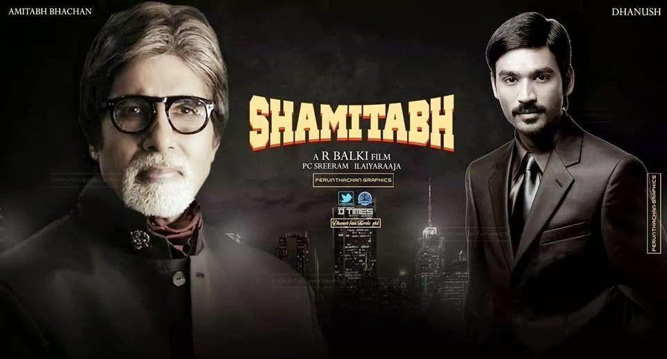 hindi movie fun can be dangerous free