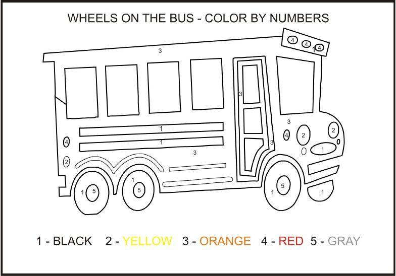 Bus Color by Number 1-5 | Preschool literacy, Kindergarten ...