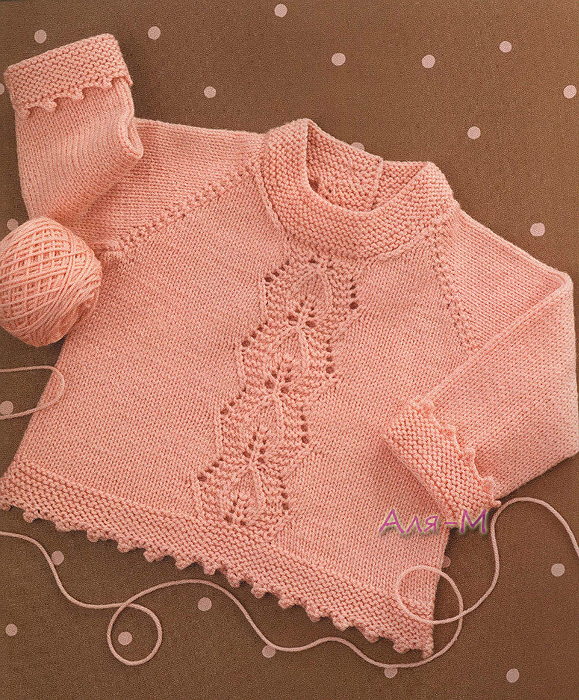 7 patterns here all very nice and free | Kids stuff | Pinterest ...