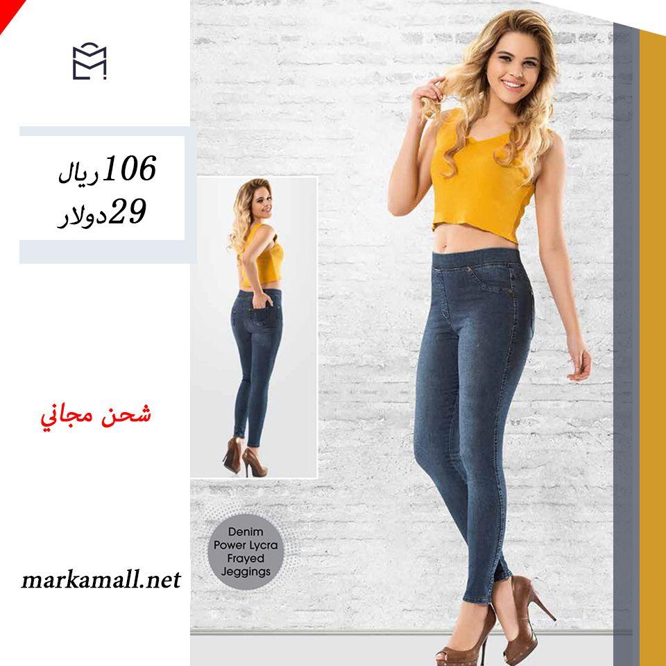 المنتج فيزون نسائي جينز مكحوت لون ازرق غامق Emn 805 السعر 105 19 ريال 28 05 دولار المقاسات S M L Xl شحن مجاني التوصيل لب Fashion Women Lycra