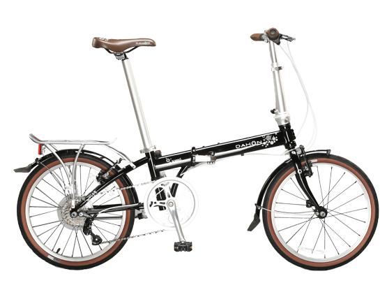 Dahon Speed D7 Folding Bike Bisiklet
