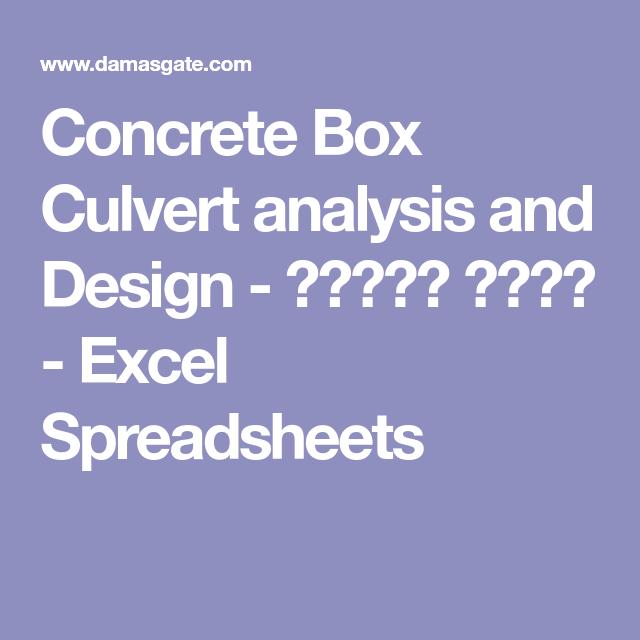 Pipe Culvert Design Spreadsheet & Sc 1 St Scribd