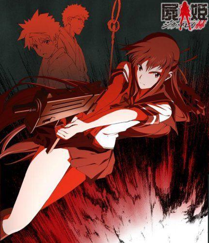 Wallpapers of Shikabane Hime Aka Anime