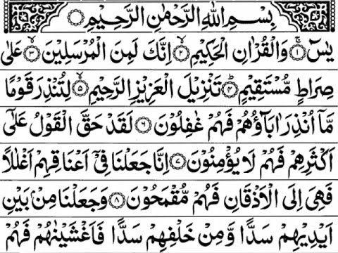 Doa Yasin Pdf