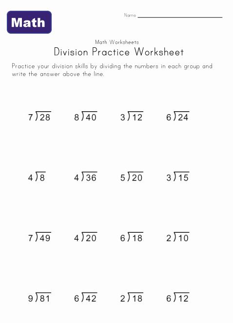 Simple Division Worksheets Division Worksheets Math Division