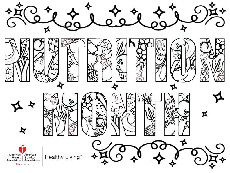 Nutrition Month Adult Coloring Page Nutrition Month Nutrition