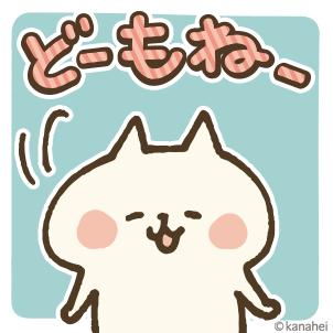 Usagi Pisuke おしゃれまとめの人気アイデア Pinterest Rey