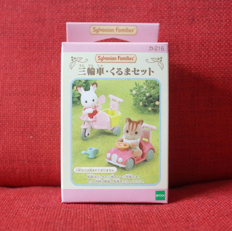 Sylvanian Families BABY TRICYCLE AND BABY CAR Epoch Calico Critters
