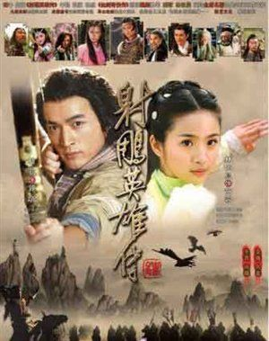 Legend of the Condor Heroes 2008 | At Ease With Chinese