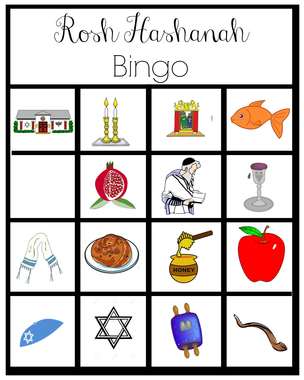 Free Printable Rosh Hashanah Bingo Kinder T
